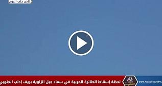 2 Adet SU-24 savaş uçağı düşürüldü